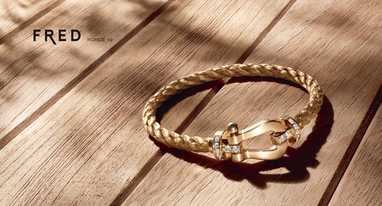 Bracelet fred homme prix maroc