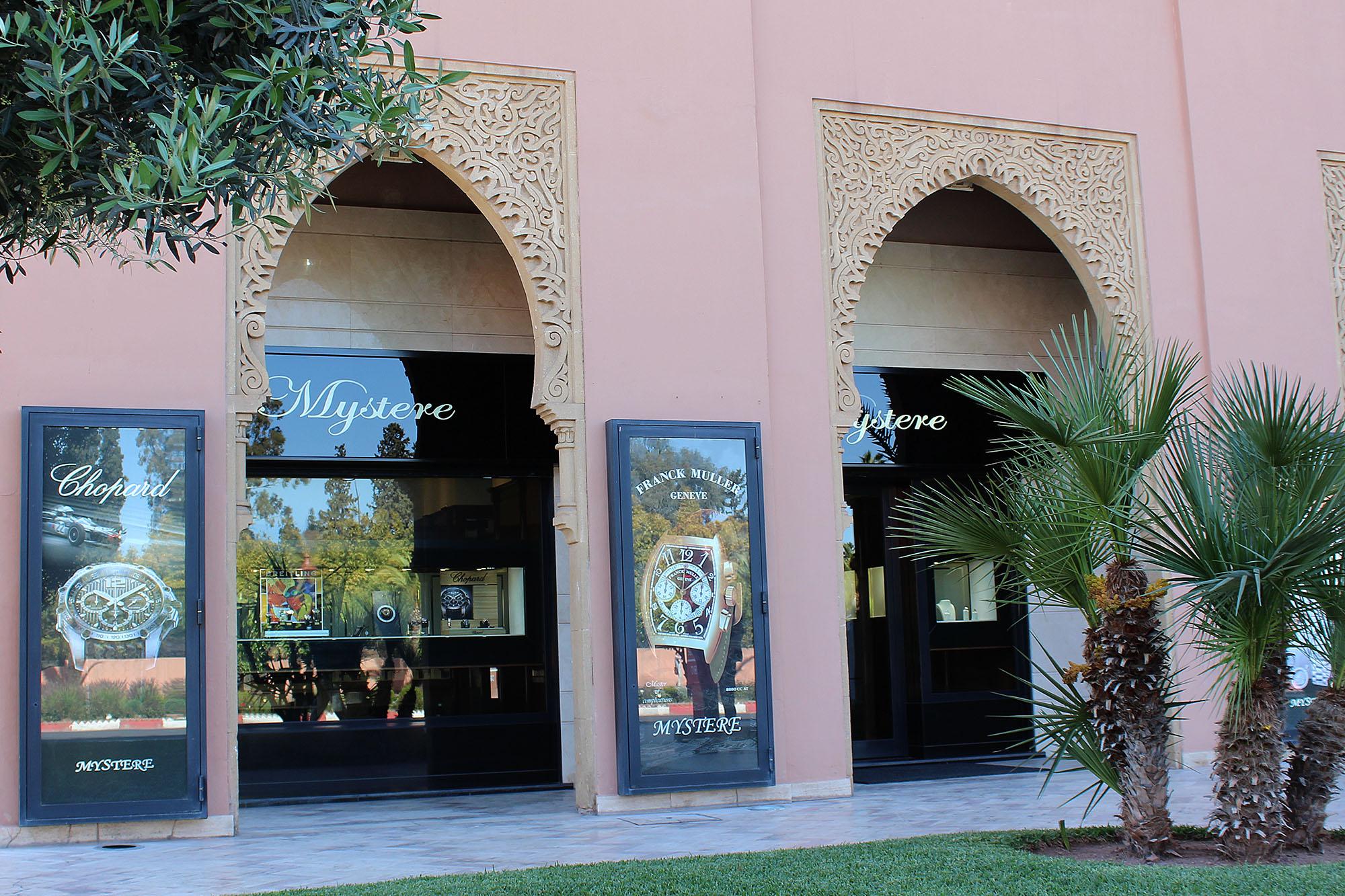 grand mogador menara marrakech